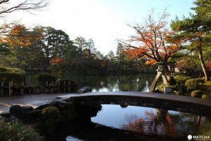Taman Kenroku-en