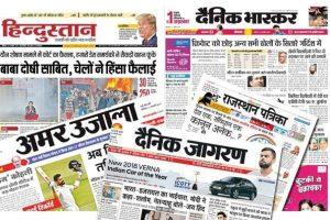 Bahasa Hindi