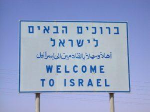 Bahasa Ibrani